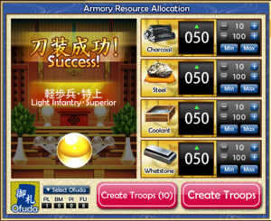 Armory success