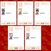 Merch-Bandai-PotedanNewYearsPostcards