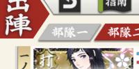 Memory of Enkyou