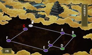 TreasureChest-Map1