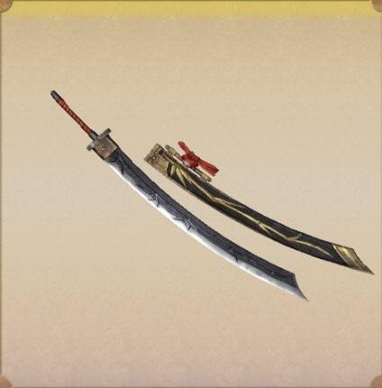 File:Unnamed Sword.jpg