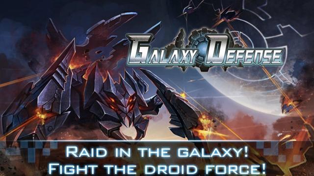 File:Galaxy Defense.png