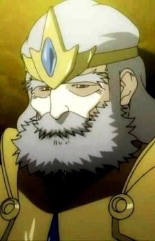 File:King Gil.jpg