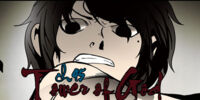 Ch.45: 2F - Hide and Seek (11)