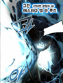 Maschenny-style Lightning Spear, Grand Espada de la Luz2.png