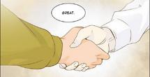 Koon shaking hands