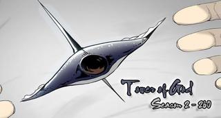TOG-260