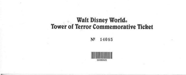 File:Commemorative0001.jpg
