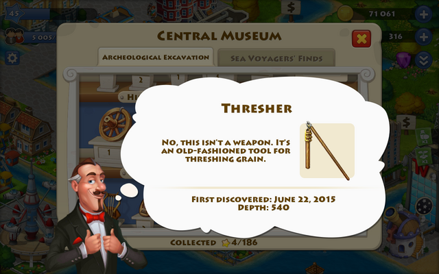 File:Tresher(1).png