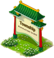 Oriental Traditions Town Sign