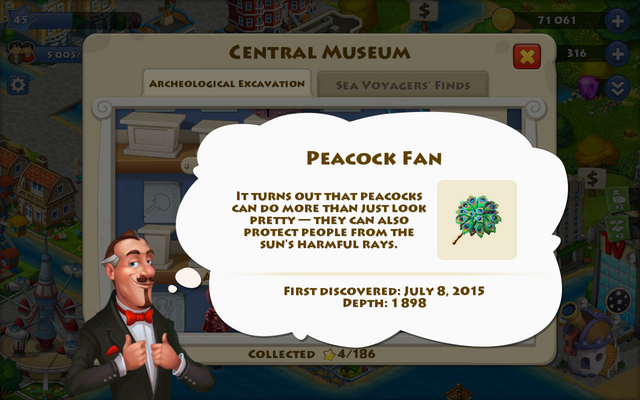 File:Peacock fan(1).png