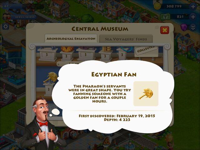 File:Egyptian Fan.jpg