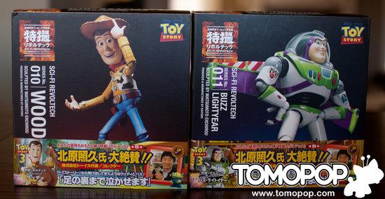 File:WoodyBuzz01-550x.jpg