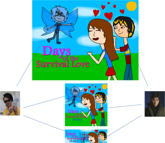 File:Days of the Survival Love BEMANI Artist Connection.png