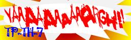 File:YAAAAAAAAARRGH!!!.png