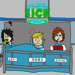 File:World Is Sick (The Moment Spirit Remix)-jacket.png