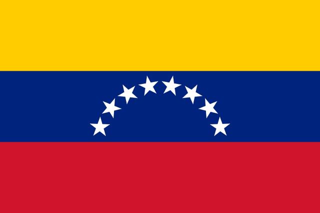 File:Flag of the Venezuela.png