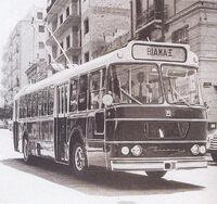 Biamax trolley