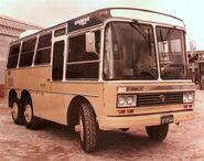 Engesa bus