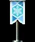Sneeuwvlok Vlag II