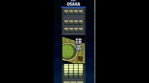 Osaka Apartment