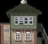 Signal Box