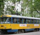Trams in Alma-Ata
