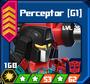 A E Sol - Perceptor G1 box 26