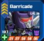 D S Sup - Barricade box 20