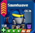 D E Sup - Soundwave box 26
