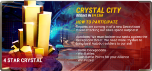 Ui event pre crystal city a