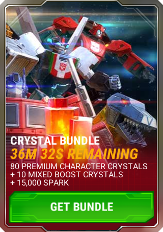 File:Ui cybercoins crystal bundle premium80 a.png