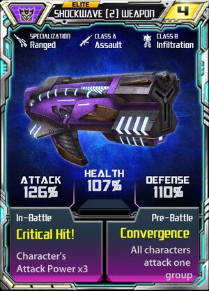 Shockwave (2) Weapon