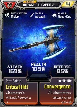 Event Mirage Weapon