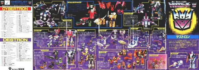 File:Headmasters Catalogue Decepticons.JPG