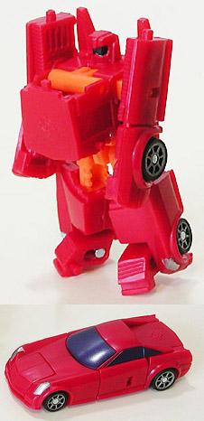 File:Redline-toy.jpg