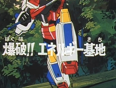 File:Victory - 07 - Japanese.jpg