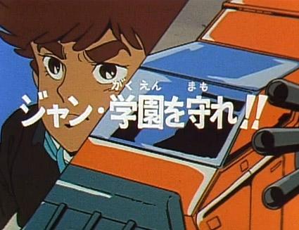 File:Victory - 27 - Japanese.jpg