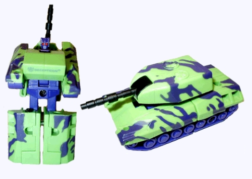 File:G2Brawl toy.jpg