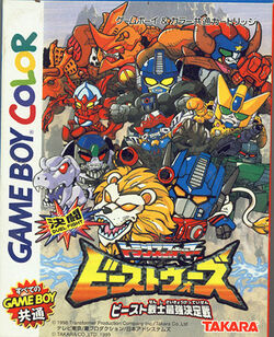 BeastWarsGameBoyColor