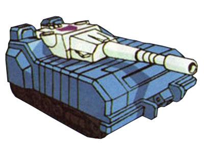 File:ZoneMetrotank1.jpg