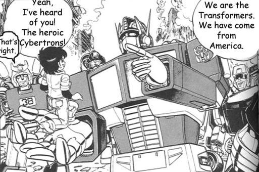 File:FightSuperRobotLifeTransformersManga.JPG