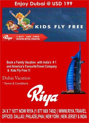 File:Dubai-1a.jpg