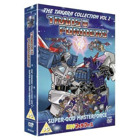 File:Metrodome Masterforce DVD.jpg