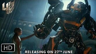 Ruby Dance - Transformers Age Of Extinction - 27th June