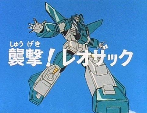 File:Victory - 03 - Japanese.jpg