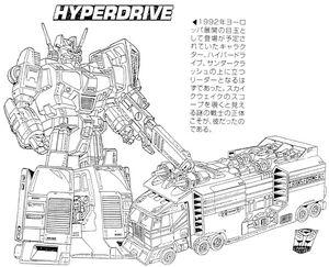 HyperdriveTurboConcept