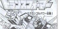 Full Throttle Scramble Power!