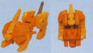 File:Lione toy.jpg