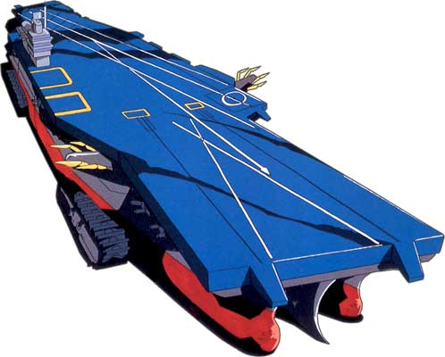 File:Majinzarak vehicle.jpg